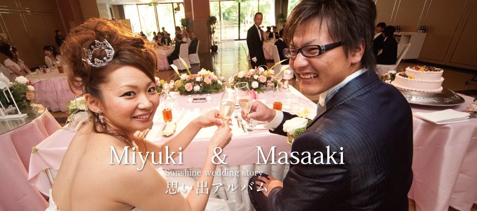 masaakimiyuki